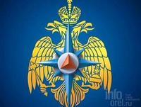 Сводка ЧС и происшествий - 57.mchs.gov.ru